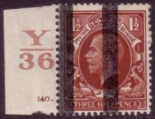 School training stamp with bars, George V, 200