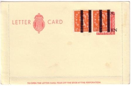 School specimen lettercard 100