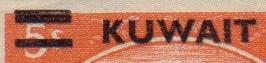 Kuwait G6 R5 extra bar detail 300
