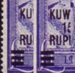Kuwait G6 Silver Wedding short bars detail 300