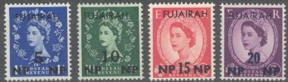 Fujairah bogus overprints 200