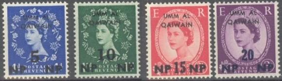 Umm al Qiwain bogus overprints 200