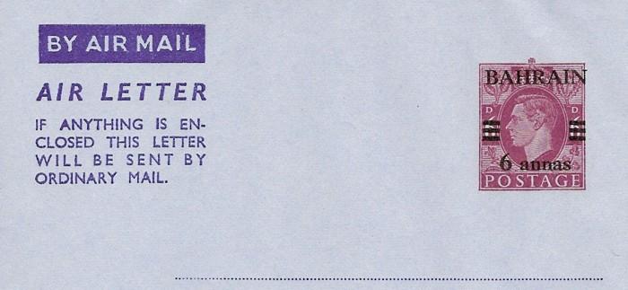 Bahrain G6 airletter 200