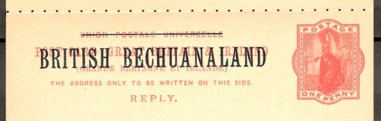 Bechuanaland reply card rear top 200