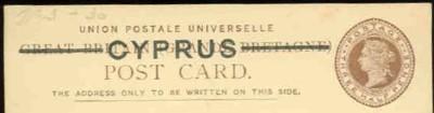 Cyprus 1+half postcard 200