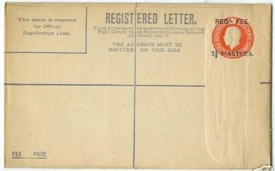 Levant George 5 reg envelope 96
