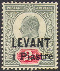 Levant 1p provisional Rossi 72