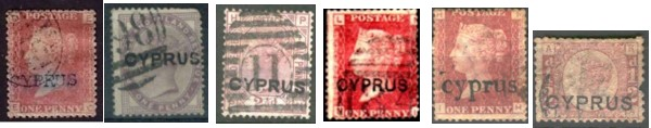 Cyprus forgeries 1 96
