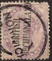 British Bechuanaland forgery 96