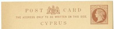 Cyprus half penny postcard 96