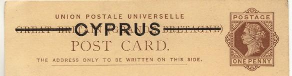 Cyprus 1d postcard 200