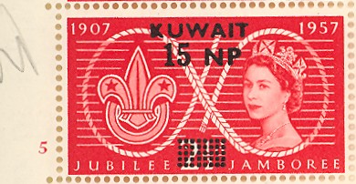 Kuwait QE scouts 2 1/2d 200
