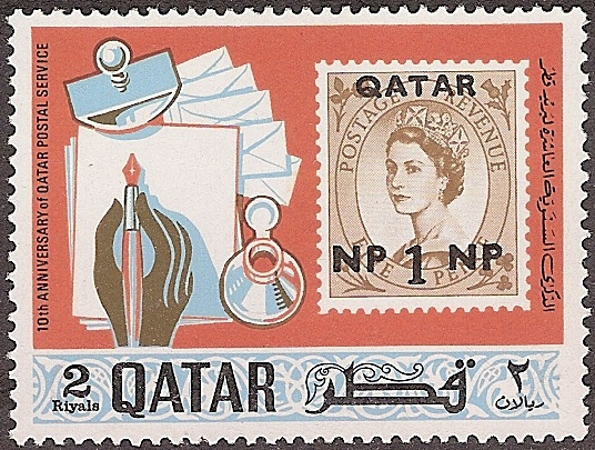 Qatar commemoration of GB overprint