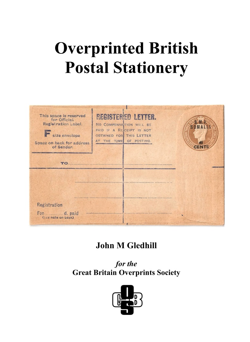 Overprinted GB postal stationery